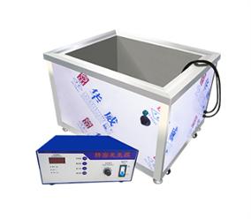 工业超声波清洗机(去污、除油、除锈、除蜡) 支持非标定做