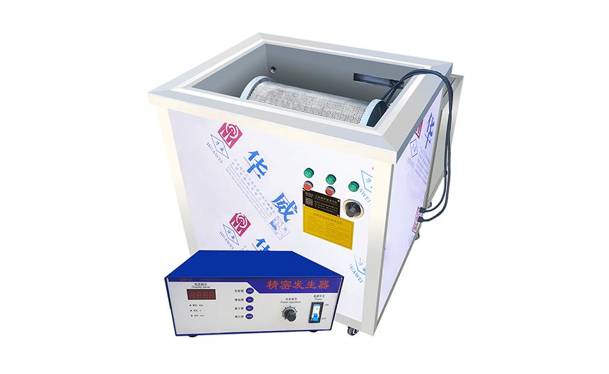 工业超声波清洗机(粗清+精洗 、去污、除油、除锈、除蜡)支持非标定做 工业超声波清洗机