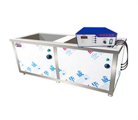 工业超声波清洗机(清洗+漂洗 、去污、除油、除锈、除蜡)支持非标定做