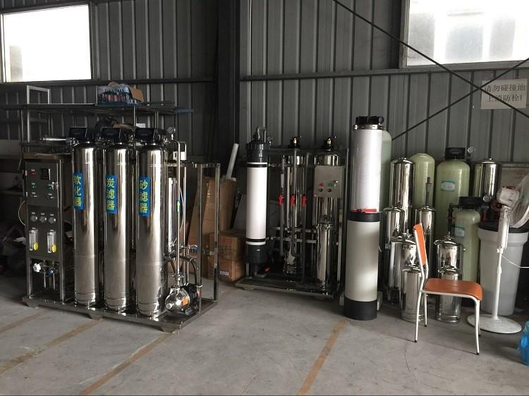 工业纯水设备 污水处理设备